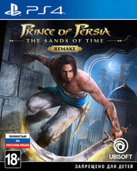Prince of Persia: The Sands of Time Remake (PS4, русская версия)