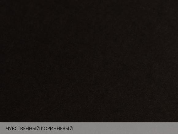 Кардсток коричневый 250 гр 30х30 см