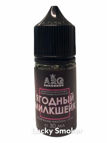 Жидкость ARQ Salt 30 мл Ягодный Милкшейк