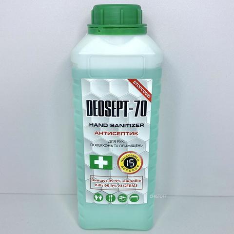 Засіб для дезінфекції Deosept 70 1 л
