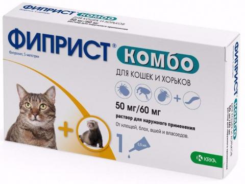 Фиприст Комбо для кошек и хорьков
