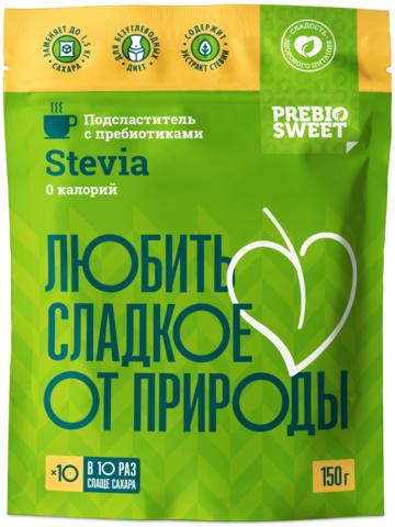 Сахарозаменитель Prebiosweet Stevia, пакет 150 г
