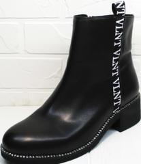 Модные женские полусапожки Jina 6845 Leather Black.