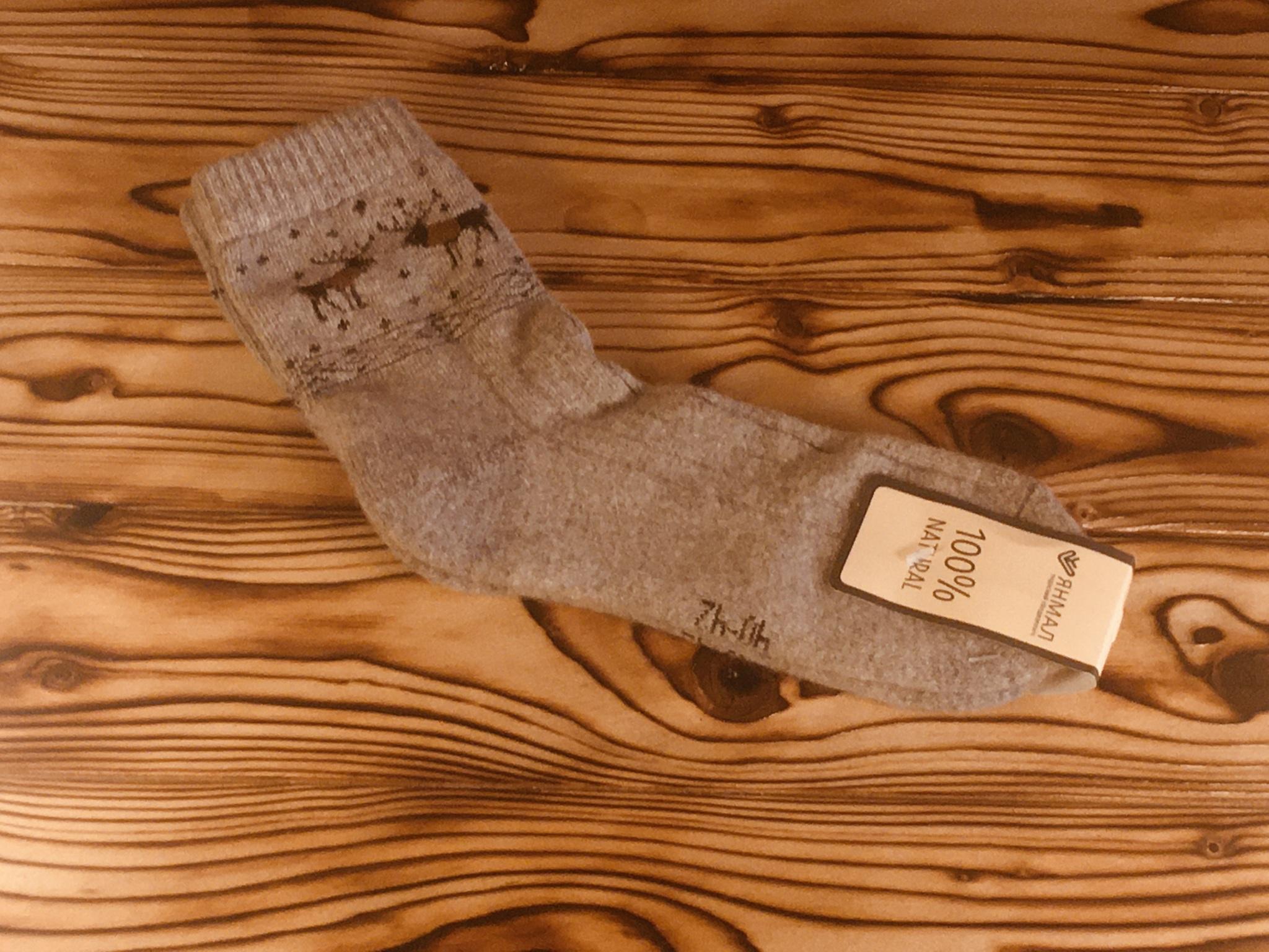 Носки из верблюжьей шерсти с оленями / р. 40-42 (Светло-серые) фото1