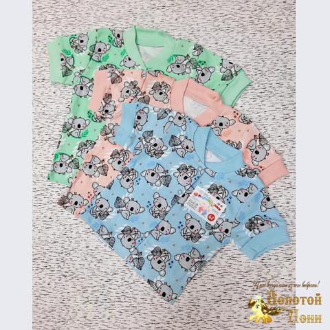 Кофточка хлопок детская (56-80) 210604-NV11026