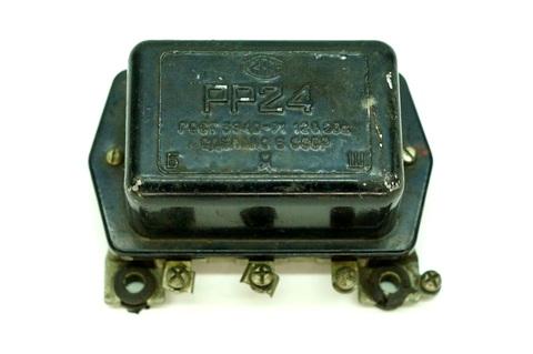 Реле регулятор РР 24 ГАЗ 20, ГАЗ 21