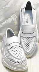 Стильные кроссовки лоферы белые женские Derem 372-17 All White.