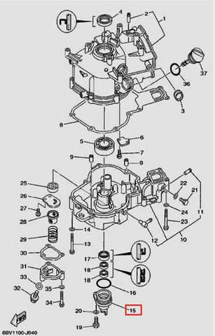 Корпус сальника для лодочного мотора F5 Sea-PRO(4-15)