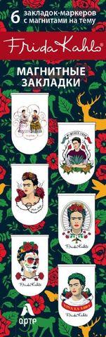 Магнитные закладки. Фрида Кало (6 закладок полукругл.)