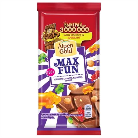 Шоколад ALPEN GOLD МаксФан Взрывная карамель Мармелад Печенье 150 г РОССИЯ