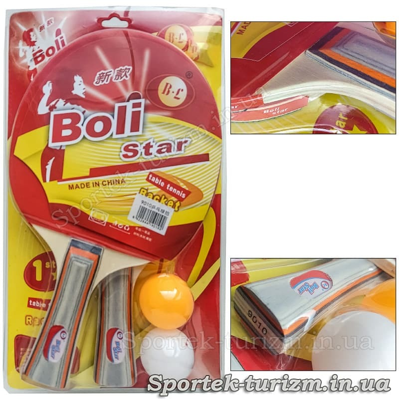 Набір для настільного тенісу Boli Star
