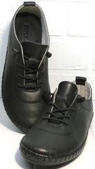 Стильные женские кеды Evromoda 115 Black