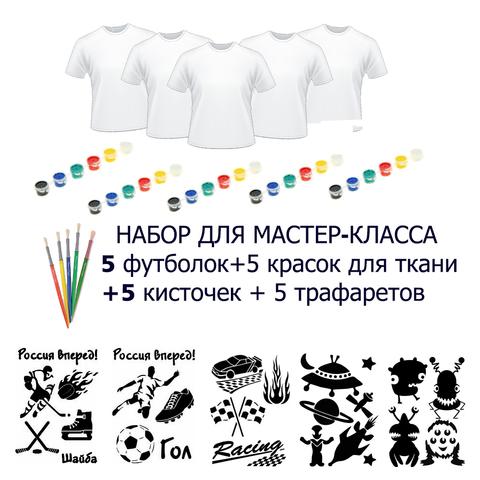 031-9556 Artbox №92 (коллективный)