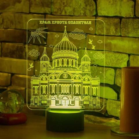 Лампа Храм Христа Спасителя