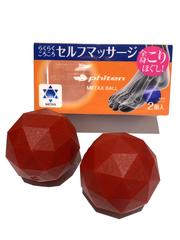 Массажер для тела PHITEN METAX BALL MASSAGER (2 шт) (бордовый)