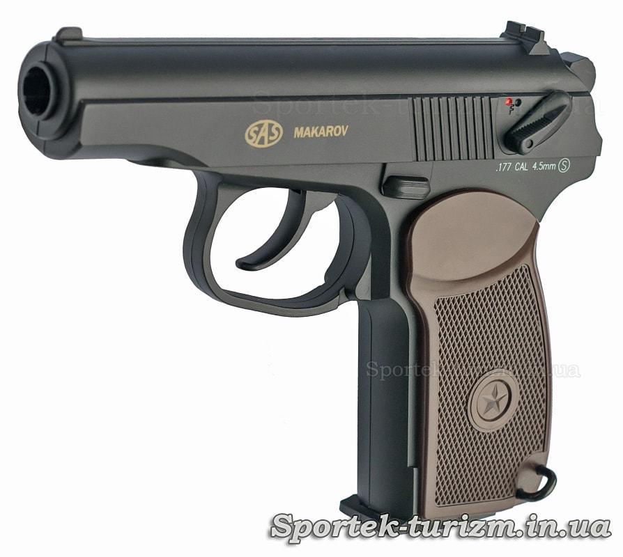 Пневматичний пістолет Макарова, 4.5 мм (0,177