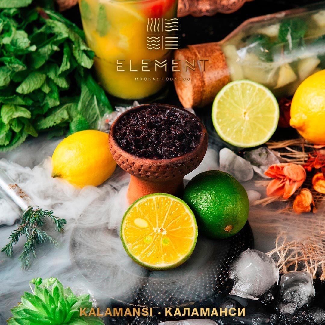 Element Kalamansi 100 гр