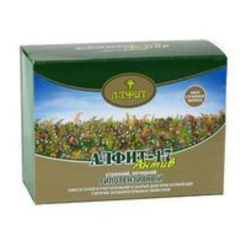 Чай Алфит-Актив № 17 гипотензивный, 60 бр. (Гален)