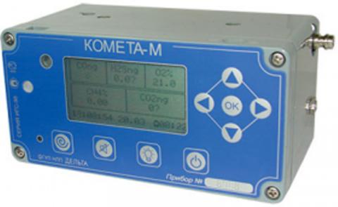 Газосигнализатор ИГС-98 «Комета М-4» (кислород O2, сероводород H2S, оптические сенсоры на метан CH4 и углекислый газ CO2) с принудительным пробоотбором и поверкой