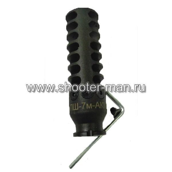 ПШ-7м-АКМ (ВПО-136) 2
