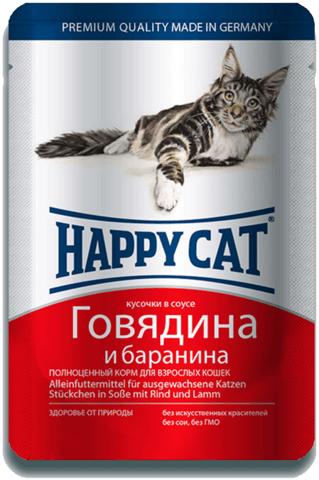 купить Happy Cat Adult Chunks in Gravy with Beef and Lamb пауч (влажный корм) для кошек с говядиной и бараниной