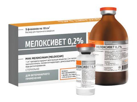 Мелоксивет 0,2% 50 мл.