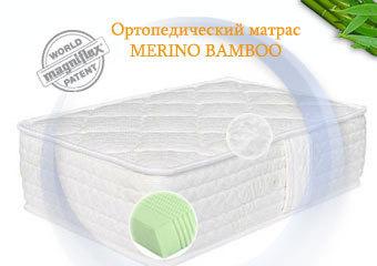 Матрасы Magniflex Ортопедический матрас Merino Bamboo (Бамбук) prod_1335964110.jpg