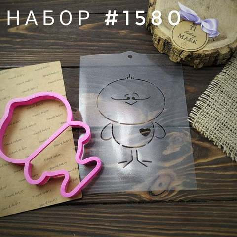 Набор №1580 - Птичка