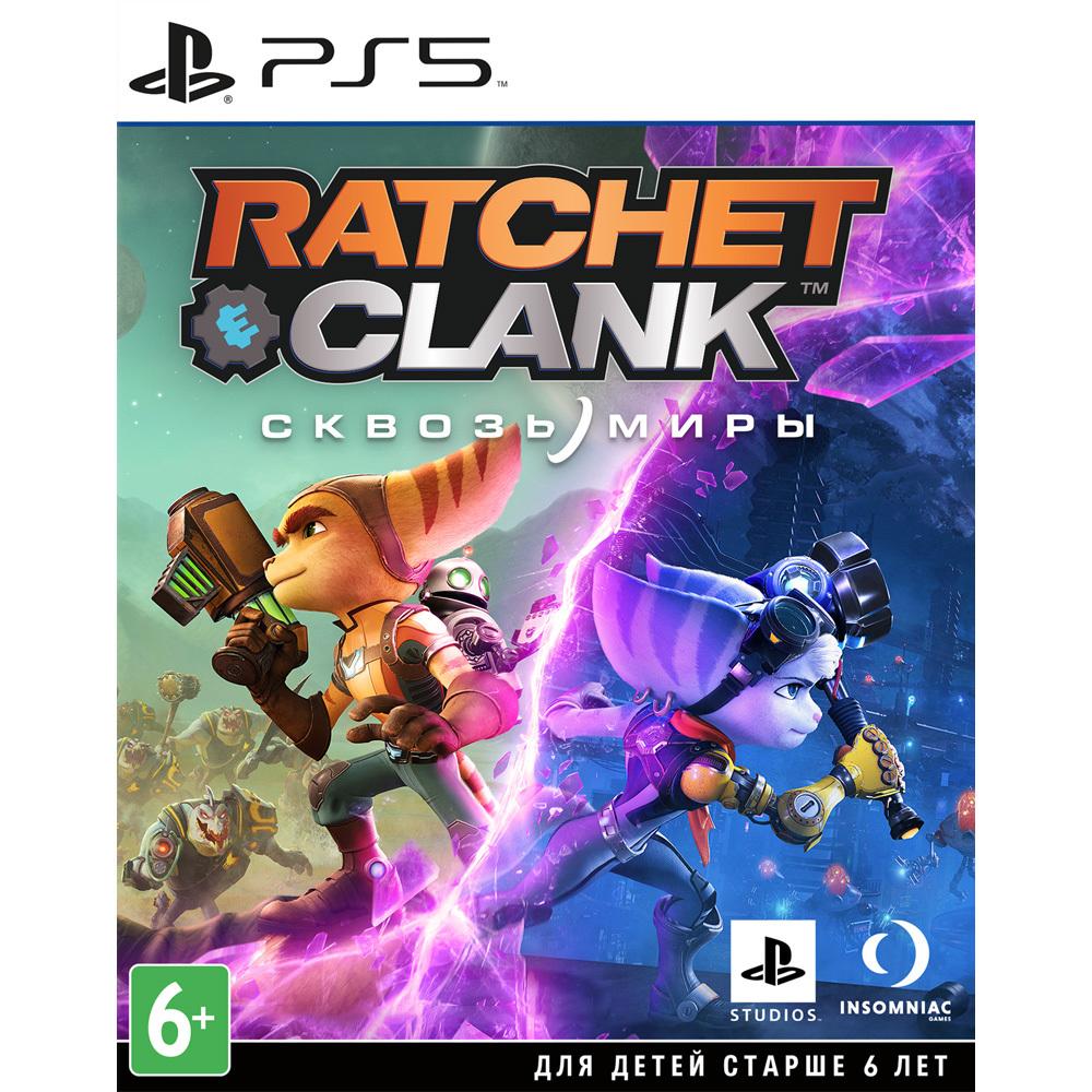 Ratchet & Clank: Сквозь Миры для PS5 купить в Sony Centre Воронеж