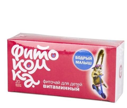 Чай детский травяной, Фитоком Алтай, Бодрый малыш, ф/п, 1,5 г, 20 шт