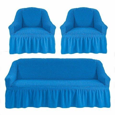Комплект чехлов для дивана и двух кресел синий.