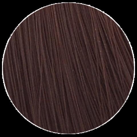 Lebel Materia Grey K-7 (блондин медный) - Перманентная краска для седых волос