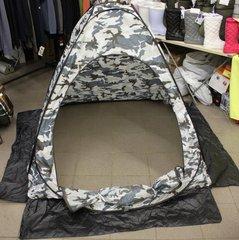 Палатка рыбака Скаут автомат 1,5х1,5 белый КМФ (без дна)
