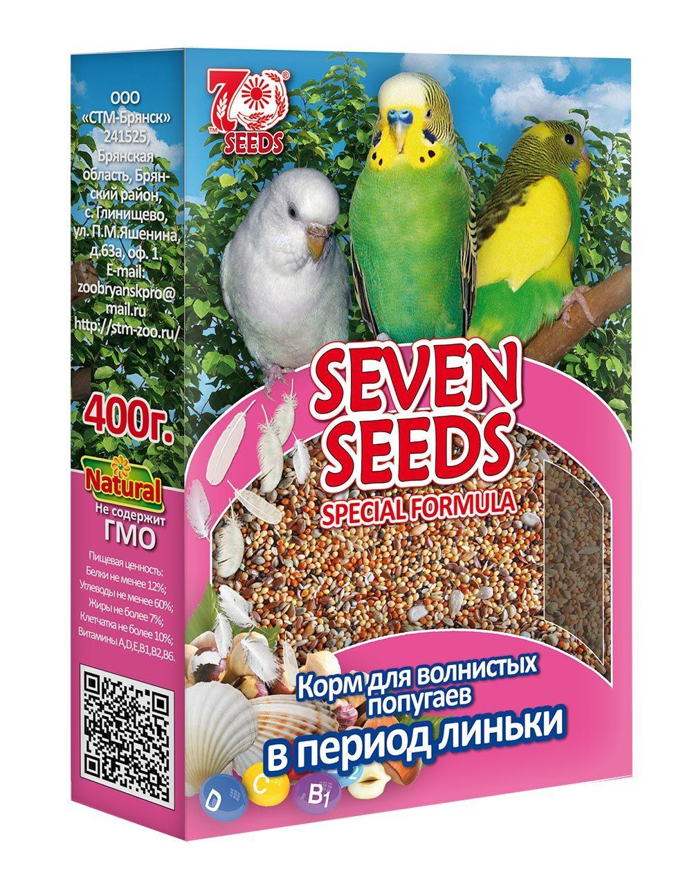Корм Корм для волнистых попугаев в период линьки Seven Seeds Special 7-SEEDS-volna-linka.jpg