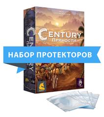 Протекторы для настольной игры Century: Пряности