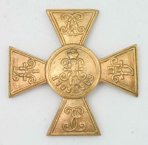 Знак 69-ого Рязанского полка
