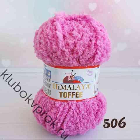 HIMALAYA TOFFEE 73506, Розовый