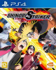 Naruto to Boruto: Shinobi Striker (PS4, русские субтитры)