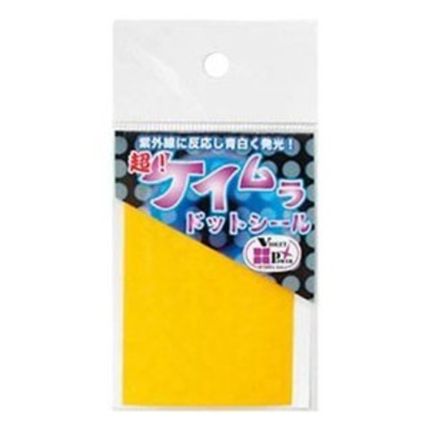 Ултрафиолетовые точки TOHO KEIMURA DOT SHEET 5.0mm KEIMURA