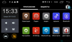 Штатная магнитола 4G/LTE с DVD для Mitsubishi Pajero IV 06-13 на Android 7.1.1 Parafar PF458D
