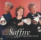 Saffire - The Uppity Blues Women / Ain't Gonna Hush! (CD)