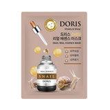Тканевая маска для лица с экстрактом муцина улитки  Doris