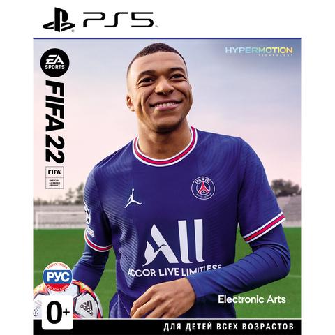 FIFA 22 для PS5 купить в Sony Centre Воронеж