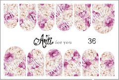 Слайдер наклейки Arti for you №36