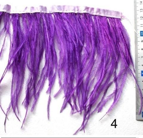 Тесьма  из перьев страуса h 10-15 см., фиолетовый (26)