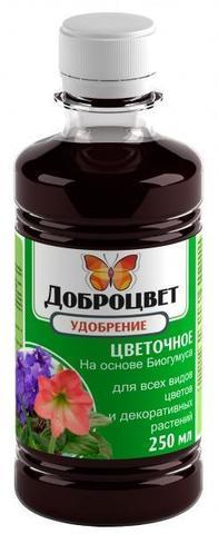 Удобрение Доброцвет 0,25л для цветов и декоративных растений