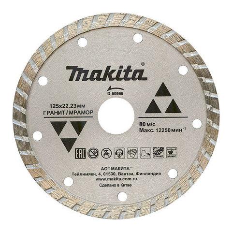 Алмазный диск Makita для гранита 180*22,23 мм