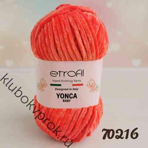 ETROFIL YONCA 70216, Коралл