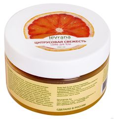 Солевой скраб для тела Цитрусовая свежесть, Levrana