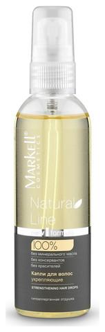 Markell Natural Line Масло(капли) для волос укрепляющие 100мл